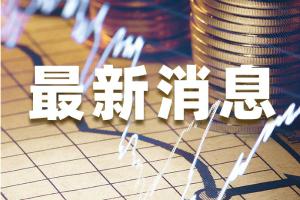 更重大破位来了?贵金属市场突发暴动行情:黄金又暴涨超20美元逼近2060、白银疯狂拉升超4%