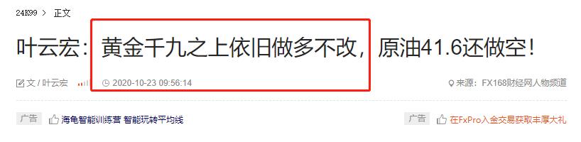 叶云宏:福利震撼来袭,下周轻松把握盈利指南你值得拥有!