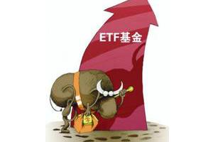 中国央行双降前 大量新资金涌入美国挂牌的新兴市场ETF